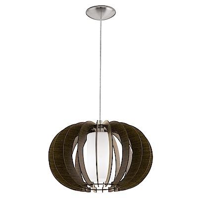EGLO歐風燈飾 北歐原木圓球型燈罩式大型吊燈(不含燈泡)