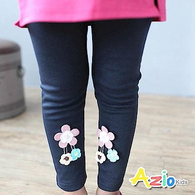 Azio Kids 內搭褲 立體三色花朵縫布內搭褲(深藍)