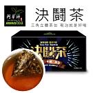 【阿華師茶業】三角立體茶包零咖啡因決鬪茶 (7gx12入/盒)