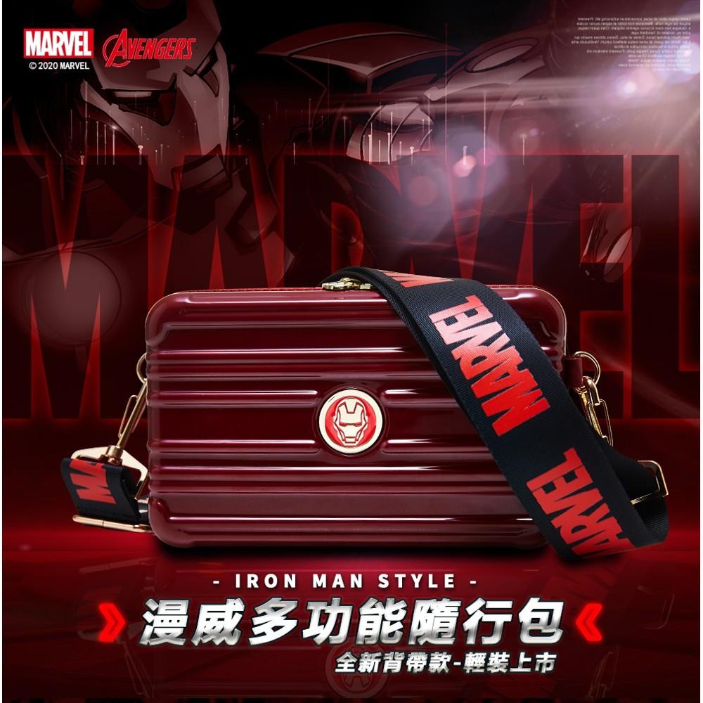 Marvel 漫威復仇者系列多功能隨行航空包-鋼鐵人