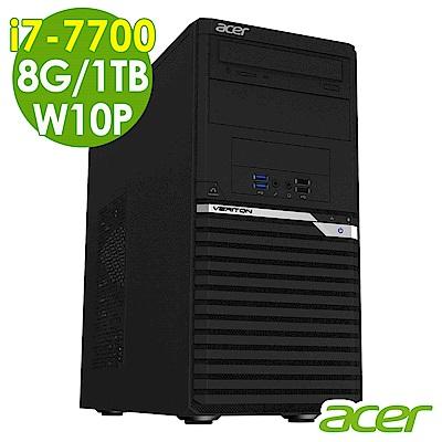 Acer VM6650G i7-7700-8G-1TB-W10P