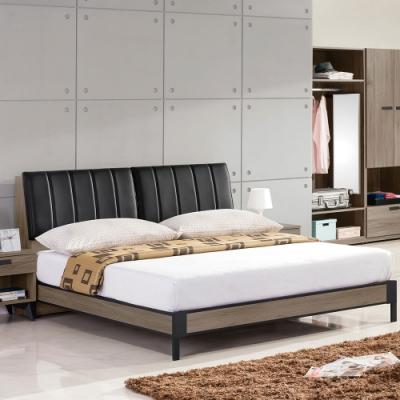 H&D 亞力士6尺床頭式床台