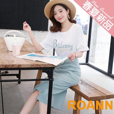 刺繡字母T恤+點點半身裙兩件套 (藍色)-ROANN