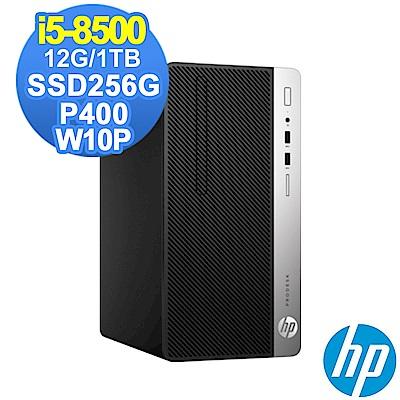 HP 400G5 MT i5-8500/12G/1TB+256G/P400/W10P