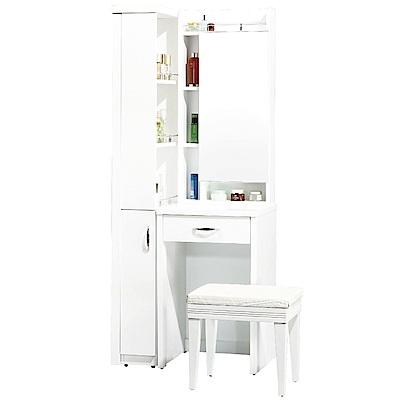 文創集 亞瑟時尚2.2尺化妝台/鏡台(化妝台+側拉鏡櫃+含椅)-67x40x167cm免組