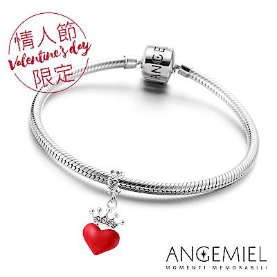 Angemiel安婕米 925純銀手鍊+串珠組(紅心皇后)
