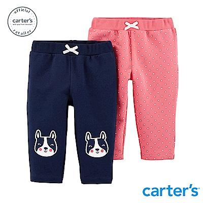 Carter's台灣總代理 小狗造型2件組長褲