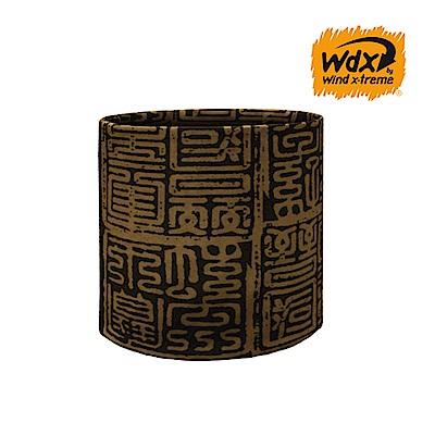 Wind x-treme 多功能頭巾 HALFWIND 8097