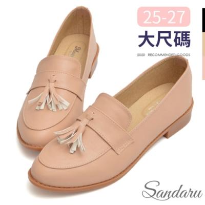 山打努SANDARU-大尺碼鞋 復古流蘇尖頭紳士鞋-粉