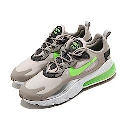 Nike 休閒鞋 Air Max 270 React 男鞋 氣墊 避震 舒適 球鞋 穿搭 簡約 卡其 綠 CQ4598231