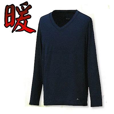 VOSUN 男 赤足-遠紅外線V領保暖內衣_EW1502 丈青色 V