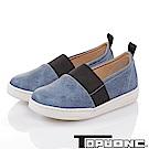TOPUONE 百搭拼接伸縮帶輕量吸震減壓防滑休閒懶人鞋-藍
