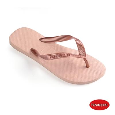 Havaianas哈瓦仕 拖鞋 基本款 夾腳拖 人字拖 巴西 男鞋 女鞋 芭蕾粉 4000029-0076U Top