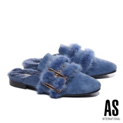 穆勒鞋 AS 時髦奢華感水貂毛皮帶全真皮低跟穆勒拖鞋-藍