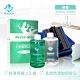 【壁虎防滑Never-Slip】 長效組防滑劑+保養清潔劑350ml附刷+盆組 product thumbnail 2