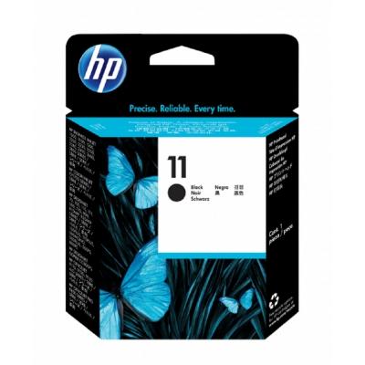 HP C4810A 原廠黑色噴頭 NO:11