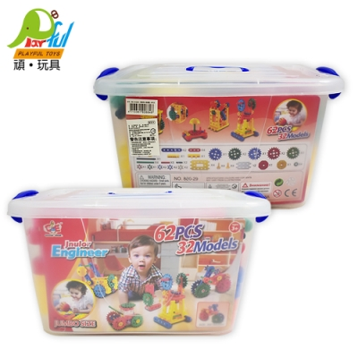 【Playful Toys 頑玩具】兒童工程積木