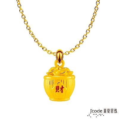 J code真愛密碼 一桶金黃金墜子-立體硬金款 送項鍊