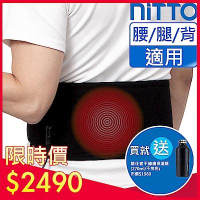 [時時樂限定領券再折]NITTO 日陶醫療用熱敷墊(腰部/膝部/肩部) 3款選1
