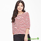 bossini女裝-圓領條紋7分袖上衣暗紅