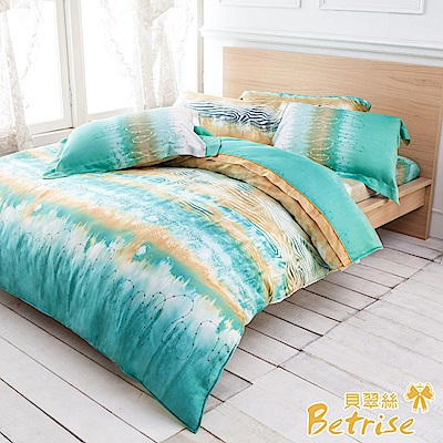 Betrise情挑銀河  加大100%天絲TENCEL八件式鋪棉兩用被床包組