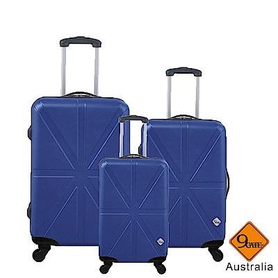 Gate9 米字英倫系列經典三件組28吋24吋20吋 輕硬殼旅行箱行李箱-騎士藍