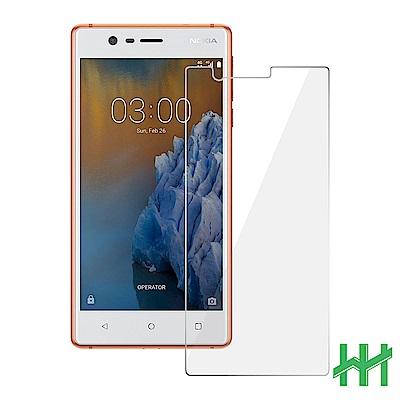 鋼化玻璃保護貼系列 Nokia 3 (5吋)