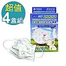 衛風 PM0.3奈米薄膜口罩-幼童版10入(4盒組)
