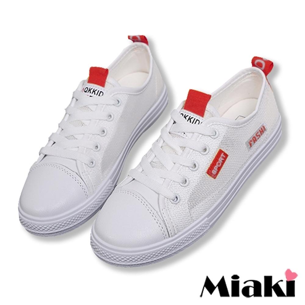 Miaki-休閒鞋透氣涼夏運動小白鞋-紅