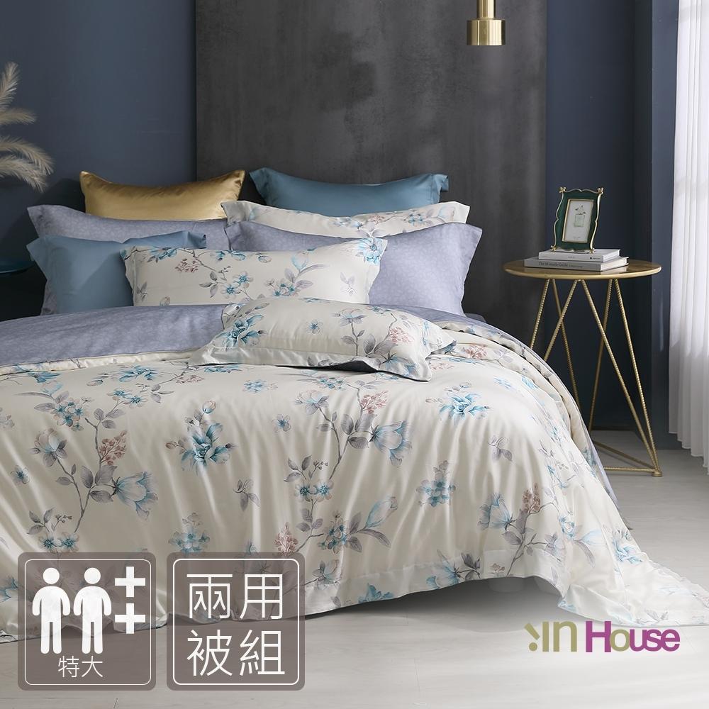 IN-HOUSE-豐花月季-400織紗天絲棉兩用被床包組(特大)
