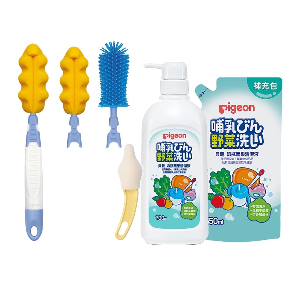 日本《Pigeon 貝親》海綿奶瓶刷+矽膠刷頭+海綿奶瓶刷頭+寬口奶嘴刷+奶瓶清潔液700ml瓶+650ml補充包