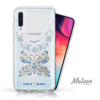 Meteor Samsung Galaxy A30s/A50 奧地利水鑽殼 - 蝶戀鑽