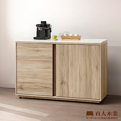日本直人木業-MORAND北美橡木121CM廚櫃加天然原石