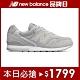 [品牌日限定]New Balance 復古鞋 MRL996中性 灰