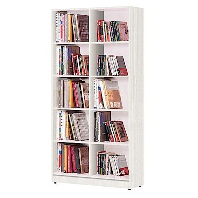 文創集 蘿倫環保3尺塑鋼開放式書櫃(八色)-90x31x180cm-免組