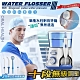 家適帝 牙齒保健-專業十段高壓脈衝沖牙機 product thumbnail 2