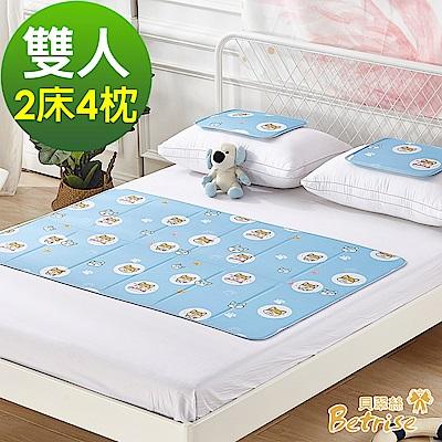 Betrise日本夯熱銷固態低反發抗菌凝膠持久冰涼墊-(雙人2床4枕)