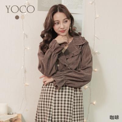東京著衣-YOCO 學院女孩荷葉滾邊雙排釦磨毛上衣