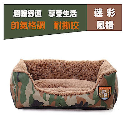 寵愛有家-軍旅森林迷彩風格寵物窩