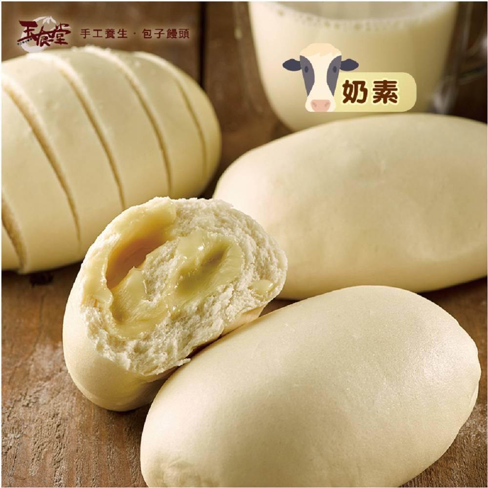 玉食堂 鮮奶起司捲饅頭(5入)