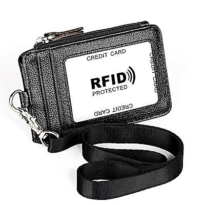 GT0172BK真皮員工帶拉鍊識別證皮套信用卡套(附吊繩)黑色