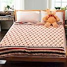 Carolan 點點   法萊絨四季毯(150x200cm)