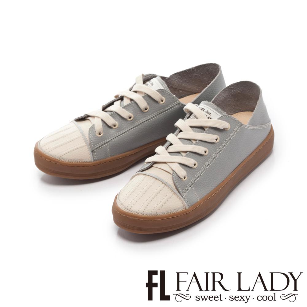 Fair Lady Soft Power軟實力日系雙色皮質休閒鞋 藍
