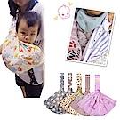 kiret減壓 嬰兒背帶 背巾 輕量型可調式-贈質感手工收納袋