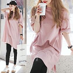 MOCO粉色落肩寬鬆長版棉質上衣側開叉造型