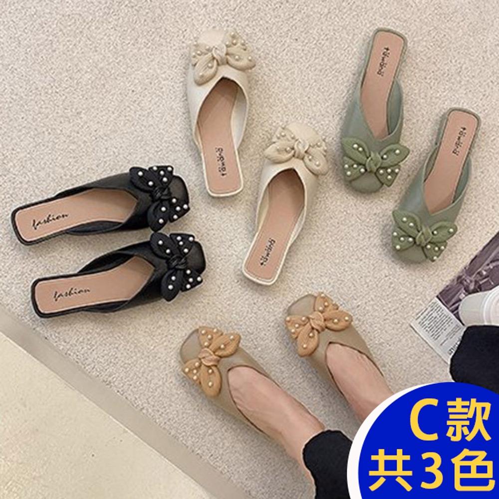 [KEITH-WILL時尚鞋館]-(預購)百萬網友熱情推薦懶人鞋涼鞋涼跟鞋穆勒鞋 (C款-卡其)