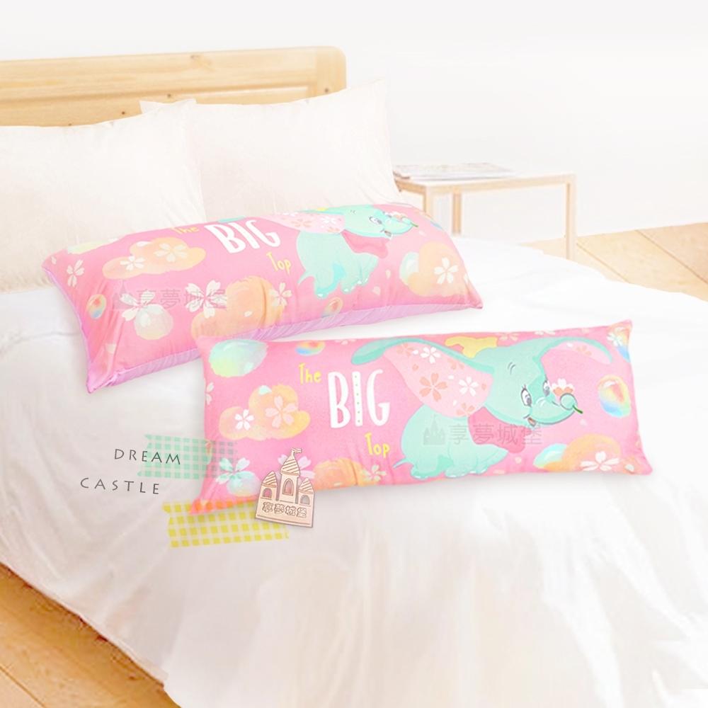 享夢城堡 長型抱枕110x45cm一入-小飛象 迪士尼櫻花季-粉