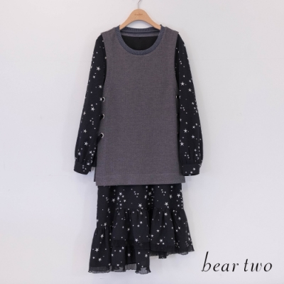 beartwo-兩件式背心星星洋裝-藍