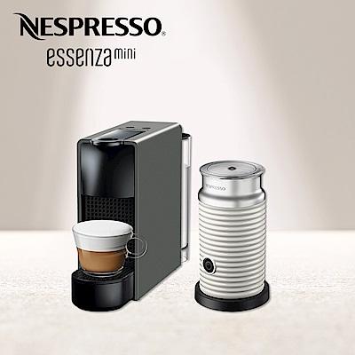 Nespresso Essenza Mini 優雅灰 Aeroccino3奶泡機(三色) 組合