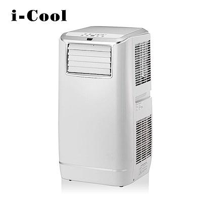 i-COOL 移動式冷氣 MY-1272